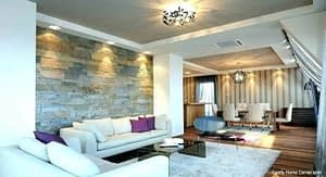 Types of Lighting for a Modern Home